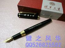 正品 励志 清华大学 纪念品 礼品 铱金笔 宝珠笔 签字笔 钢笔 价格:22.00