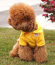 狗狗衣服 春夏装 宠物服装背心 泰迪贵宾吉娃娃比熊 全国18省包邮 价格:10.00