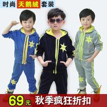 2013新款中大童装春秋装套装韩版男童长袖秋款儿童运动秋季两件套 价格:68.80
