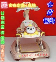 福康宝贝 多功能U型音乐学步车 助步车 推车摇马带餐盘 特价包邮 价格:125.00