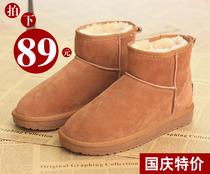 13冬款5854雪地靴短筒靴子女鞋反季清仓防水韩版潮真皮保暖棉鞋子 价格:99.00