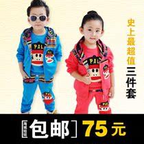 童装男童女童2013春秋装新款韩版 儿童运动休闲套装宝宝三件套装 价格:75.07