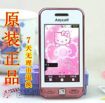 Samsung/三星 S5230C(Hello Kitty版)正品 男女款学生 触屏手机 价格:152.00