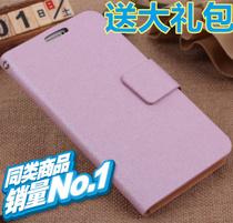 长虹C300 C200 T100 NC700 Z3 C770 W6皮套保护壳手机套外壳子 价格:16.00