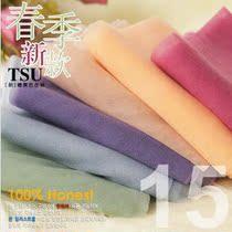 2013春夏超薄防勾丝连裤袜 防UV紫外线防晒丝袜 WZ480 价格:8.80