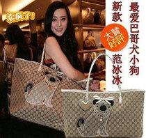 范冰冰明星同款大包包 小狗潮包 帆布包 欧美时尚单肩女包 212373 价格:350.00