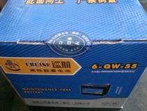 雪弗兰乐风景程乐驰别克凯越雷克萨斯IS巡航12V55AH汽车电瓶重庆 价格:343.00