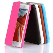 步步高 Y19T S12 E5 X3 X3T VIVO 超薄简约皮套 手机壳 保护套 价格:35.00
