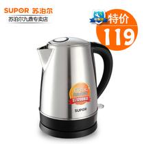 Supor/苏泊尔 SWF17K2-180电水壶不锈钢电热水壶包邮特价1.7l正品 价格:119.00