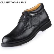 (爆款现货大量生产2年意大利阿玛尼61050高帮鞋头层牛皮男皮鞋 价格:338.00
