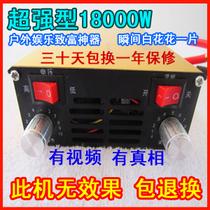 领航者电器18000W超声波逆变器,五大保护,七大保障,背船两用机 价格:238.00