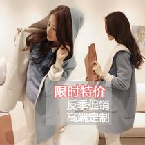 2013秋冬新款女装韩国代购正品伊恩惠同款羊毛呢外套厚呢大衣 女 价格:183.99