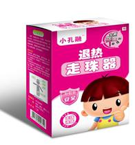 小孔融退热走珠器婴儿退热贴升级发烧宝宝物理降温比退热凝胶50ml 价格:11.60