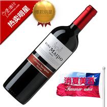 智利进口红酒 迈坡赤霞珠美乐 干红 葡萄酒 MAIPO CHILE 本周特价 价格:62.97