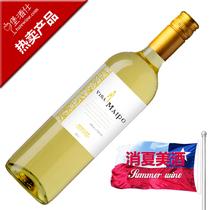 智利进口红酒 迈坡幕斯卡 甜白葡萄酒 甜酒 MAIPO MOSCATO 裸价 价格:75.04