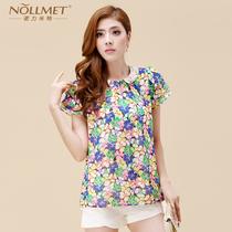 诺力米特2013新款夏季女装 韩版修身 蕾丝衫 雪纺上衣N13379 价格:99.00
