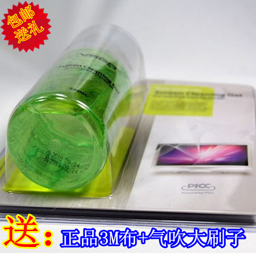 包邮 威高出口 笔记本电脑 液晶屏幕 清洁剂 外壳 数码清洁套装 价格:46.40