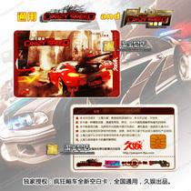 街机 CRAZY SPEED 疯狂飚车 加强版 IC卡 新卡 空白卡 通用 现货 价格:17.00
