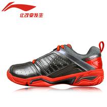 包邮正品李宁羽毛球鞋林丹英雄战靴国家队高档专业羽毛球鞋 价格:328.00