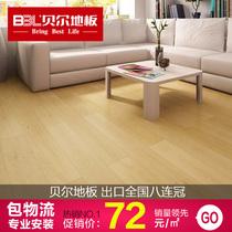 贝尔地板 强化木地板 复合  强化复合地板12mm 厂家直销 英伦橡木 价格:188.00