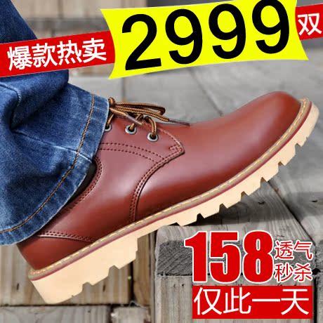 2013新款男士商务休闲皮鞋 牛皮韩版潮流透气男鞋子 大头真皮板鞋 价格:158.00
