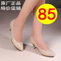 2013春秋新款 专柜正品优雅白领编织牛皮浅口单鞋中跟OL女鞋包邮 价格:85.00