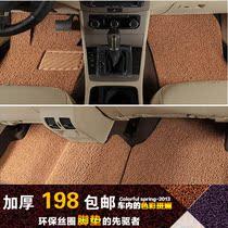 长安致尚XT 逸动 CS35 悦翔 奥拓 奔奔MINI 专用汽车丝圈脚垫 价格:198.00