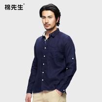 棉先生 2013秋装新款男装 亚麻男士休闲衬衫衬衣男长袖修身 男 价格:128.00