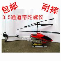 新航线正品 S035G系列 遥控飞机 耐摔 悬停直升机 遥控飞机模型 价格:56.00