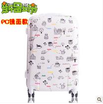 包邮韩国糖果色镜面拉杆箱ABS旅行箱包PC行李箱子万向轮20寸24寸 价格:188.00