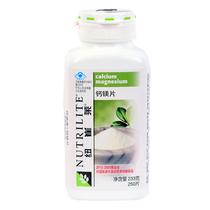 国产安利钙镁片正品 250片 纽崔莱安利钙镁片 包邮 安利钙片amway 价格:189.00