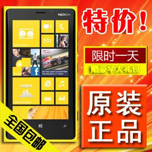 今日送蓝牙电源!Nokia/诺基亚 920 lumia920 智能3G WP8手机正品 价格:1709.00