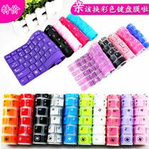 升派 华硕笔记本键盘膜 PRO45V A84S X45V 电脑键盘膜 价格:8.90