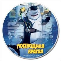 满百包邮|高清DVD9电影|鲨鱼黑帮/鲨鱼故事/鲨鱼总动员 价格:9.00