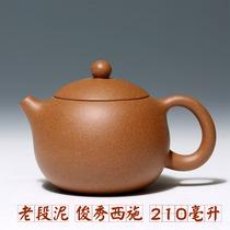 特价一水堂全手工正品名家宜兴紫砂壶茶壶茶具 老段泥俊秀西施壶 价格:188.00