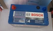 博世S4电瓶日产骊威骐达轩逸颐达逍客阳光NV200汽车蓄电池热卖 价格:330.00