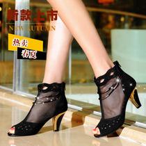 包邮女网纱鱼嘴水钻酒杯跟镂空网眼高跟女鞋高帮女凉鞋蕾丝网40码 价格:168.00