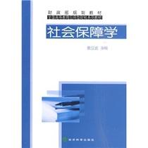 正版全国高等教育应用型财税系列教材·财政部/书籍 图书 价格:18.00