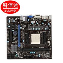 MSI/微星 A55M-P35 V2主板 FM1/A55/APU 支持一代APU搭配641 价格:339.00