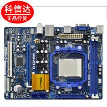 华擎 N68-VS3 FX UCC VGS3 主板 X130 X145开核 千兆网卡 带IDE 价格:215.00
