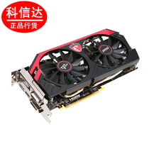 微星 MSI GTX760 GAMING N760 TF 2GD5/OC双10CM风扇!现货 价格:1699.00
