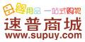 速普商城优惠券99-5元 每天限量 自动发货全场 价格:0.51
