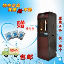 美的净饮机 JL1059S/JD1059S立式冰热直饮净饮机 正品联保 包邮 价格:1790.00