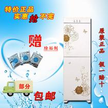 美的饮水机 YR1226S-W/YD1226S-W立式温热饮水机 正品联保 价格:248.00
