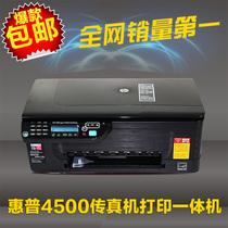 惠普传真机打印一体机 HP4500家用喷墨照片复印扫描多功能清仓 价格:298.00
