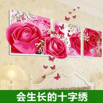 多美精准印十字绣 花样年华粉色典雅三联画150CM大尺寸玫瑰2261 价格:49.00