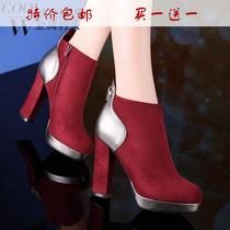 莫蕾蔻蕾正品2013秋季新品真皮女单鞋短靴防水台高跟鞋秋鞋女鞋子 价格:178.00