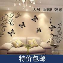 包邮 墙贴 特价 客厅电视墙 卧室床头浪漫背景墙贴纸  藤飞蝶舞 价格:8.00