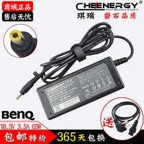 琪瑞 联想夏普明基七喜海尔 18.5V 3.5A 笔记本电源适配器 充电器 价格:69.35