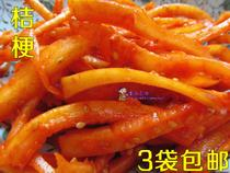 3袋包邮 韩国泡菜 桔梗 延边特产朝鲜族泡菜金刚山桔梗 狗宝 价格:10.00